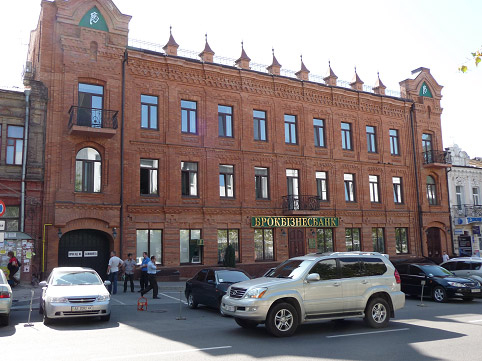 Budova banky Dnepropetrovsk Ukrajina